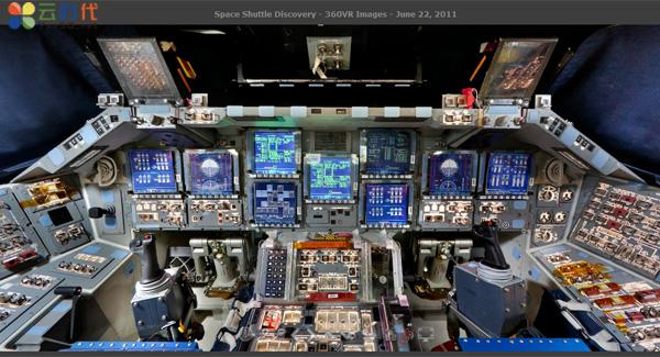 360度全景在线体验发现号航天飞机驾驶舱!