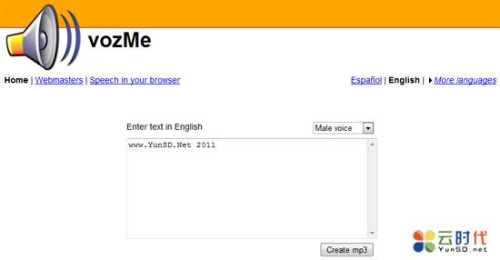 vozMe,文本在线转mp3服务