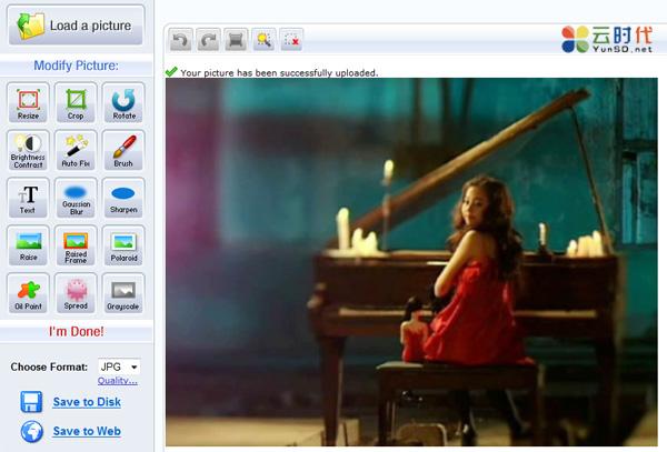 drpic,在线图片处理云软件