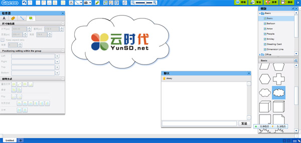 cacoo,功能强大的在线绘图云软件