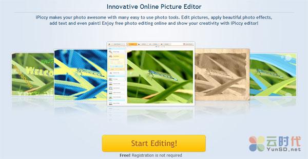 ipiccy:免费在线图片处理云软件