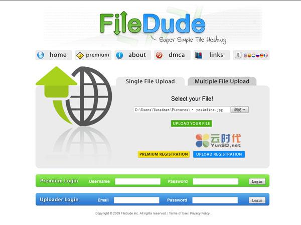 FileDude免费无限空间云存储网盘