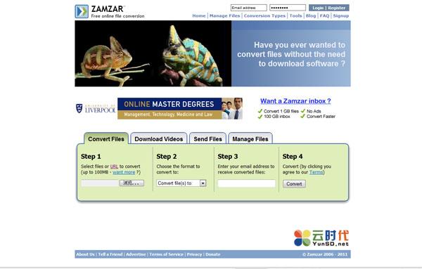 zamzar-全能格式在线转换云应用