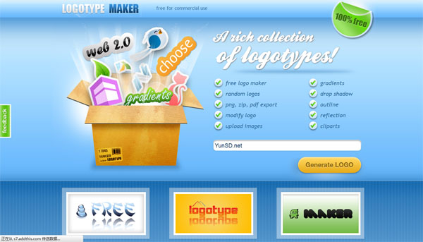 Logo Type Maker,免费在线制作高质量LOGO云软件!