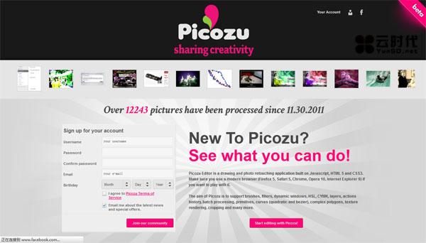 Picozu,基于HTML5免费在线图片处理云软件