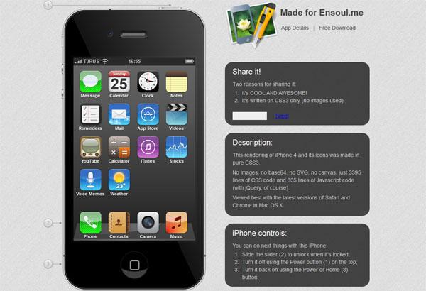 在线版iPhone,有木有!体验用CSS3编写的在线版iPhone4 !