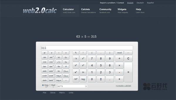 在线科学计算器web2.0calc