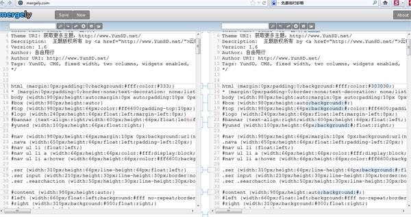 mergely,免费好用的在线代码对比工具