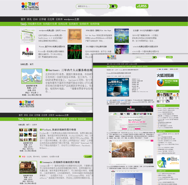 wordpress主题:云时代 Greey 1.2.1 发布更新