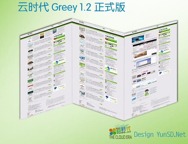 wordpress主题:云时代 Greey 1.2 正式版