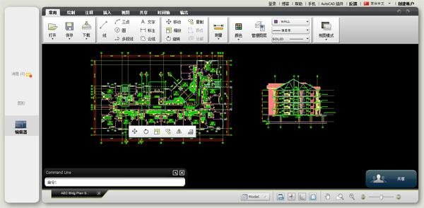 AutoCAD 在线编辑云软件:AutoCAD WS 支持云端以及移动平台!