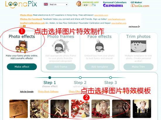 loonapix:在线制作有趣的图片特效