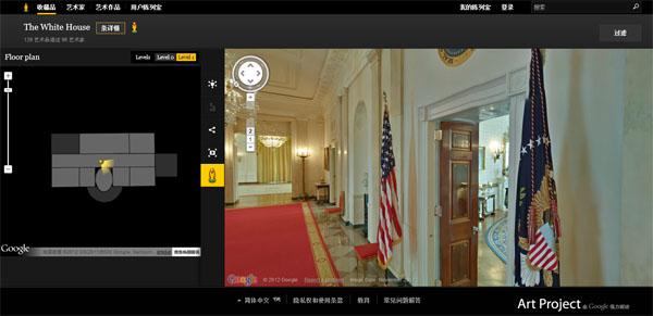 在线逛遍全世界著名博物馆:Google Art Project