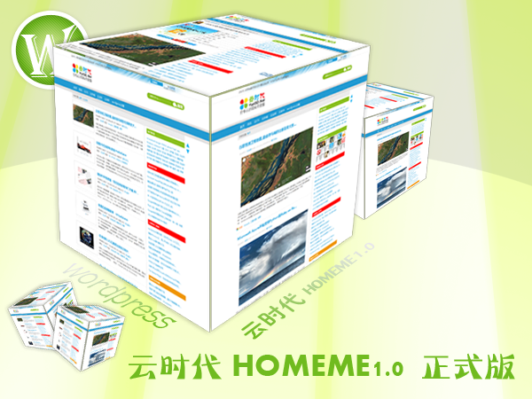 wordpress免费主题:HOMEME1.0正式版