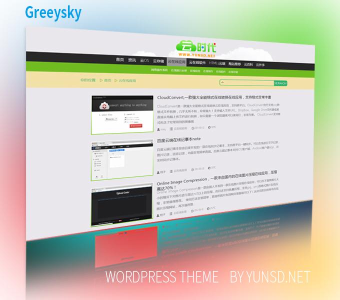 greeyskey海报